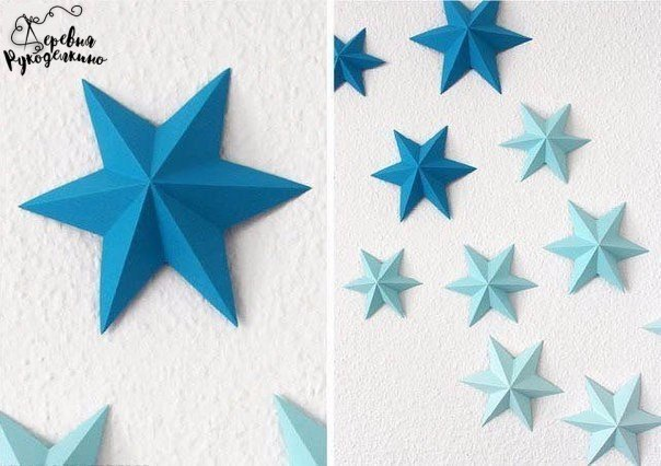 Paso A Paso Estrellas De Papel Tridimensionales Manualidades De