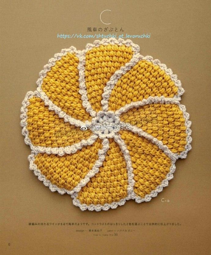 Cojines Crochet – Almohadones para sillas Ganchillo – Patrones ...