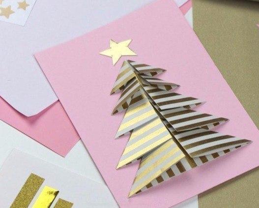 Tarjetas Navidad Arbol Navidad Manualidades Navidenas Comando - Manualidades-de-tarjetas-navideas