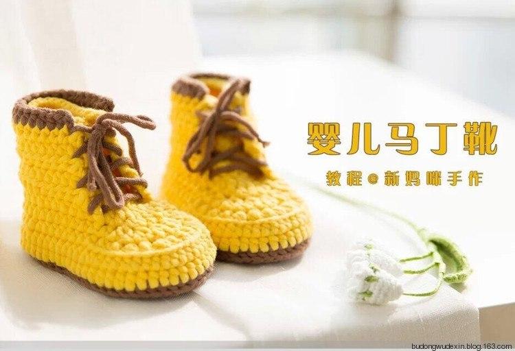Patrones – Botitas Crochet – Botas ganchillo – Zapatos crochet ...